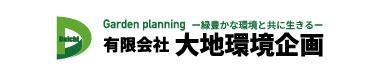 JPDAスポンサー-有限会社 大地環境企画様ロゴ