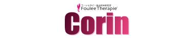 JPDAスポンサー-フーレセラピーコリン様ロゴ