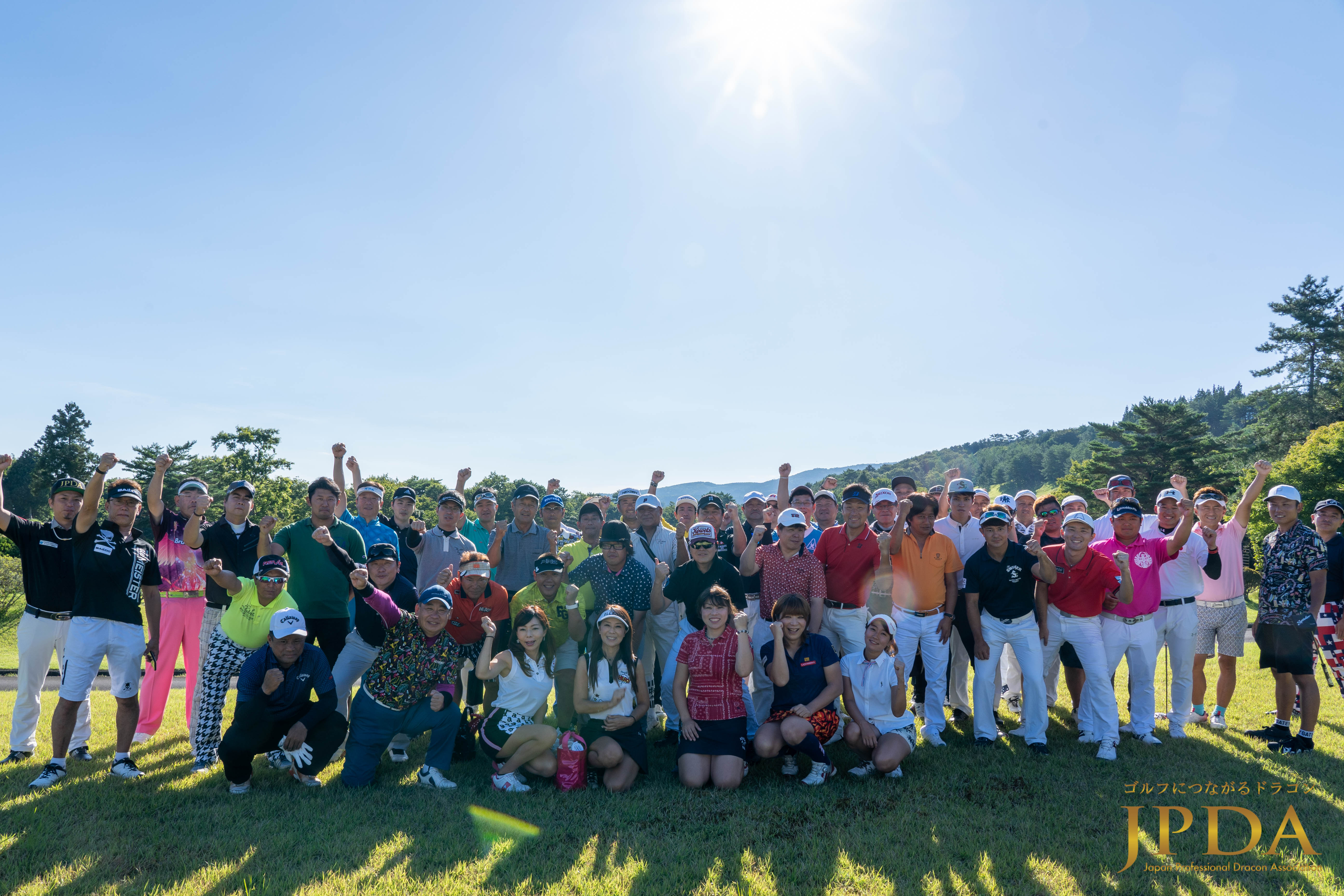 JPDAドラコン大会 飛びゴル28 参加者集合写真