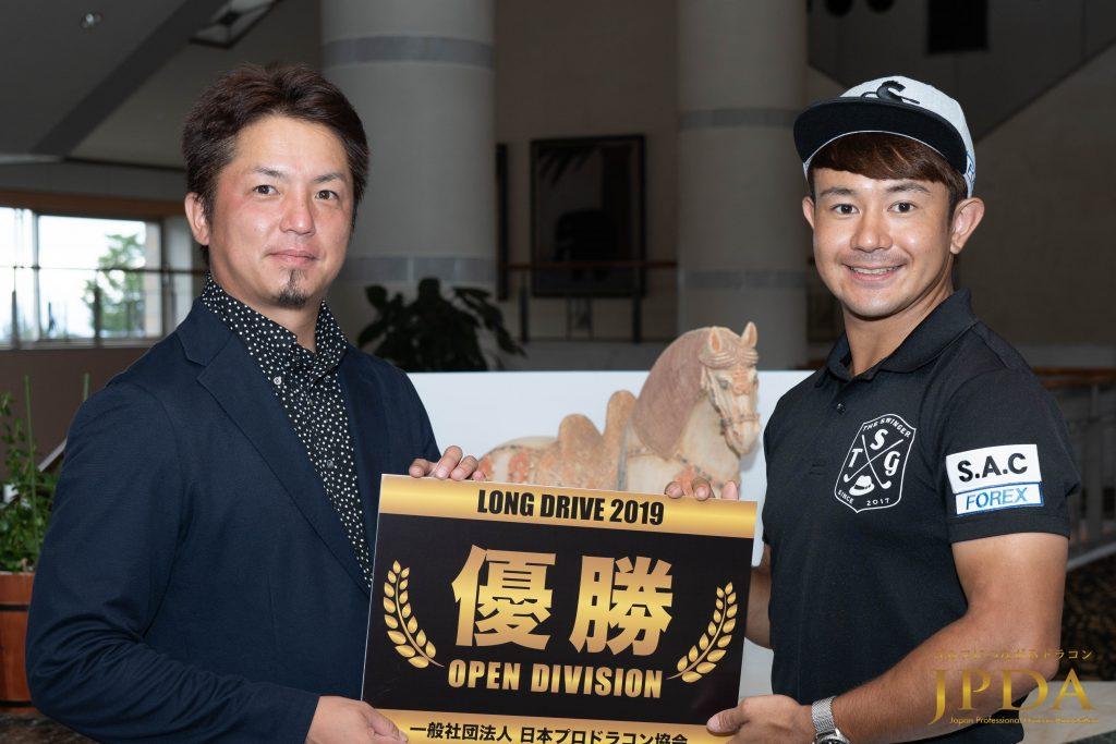 ロングドライブ オープン優勝 松本一誠プロ