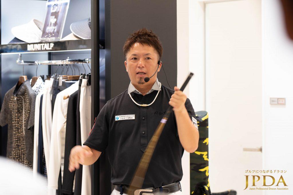 梅田阪急セミナー 松谷伸次プロ