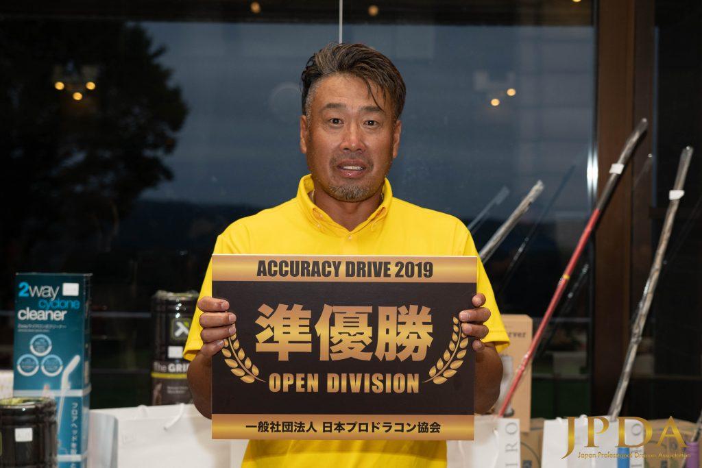 アキュラシードライブ準優勝 飯塚孝幸プロ