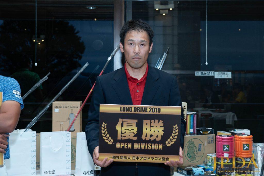 ロングドライブ オープン優勝 上村 絢也プロ
