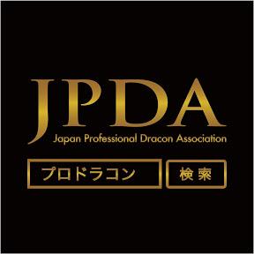 一般社団法人日本プロドラコン協会Youtubeサムネイル
