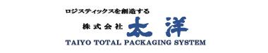 JPDAスポンサー-株式会社 太洋様ロゴ