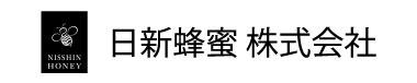 JPDAスポンサー-日新蜂蜜 株式会社様ロゴ